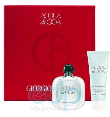 Giorgio Armani Acqua di Gioia -  Набор (парфюмированная вода 100 + лосьон-молочко для тела 75)