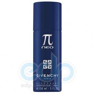Givenchy Pi Neo -  дезодорант - 150 ml