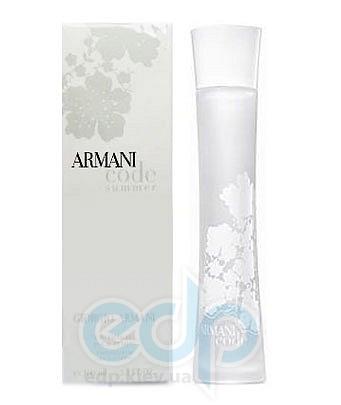Giorgio Armani Armani Code Summer pour Femme