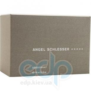 Angel Schlesser Homme -  дезодорант - 75 ml