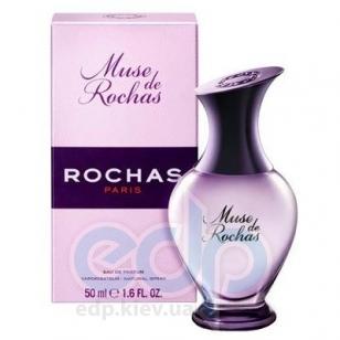 Rochas Muse De Rochas  - парфюмированная вода - 50ml