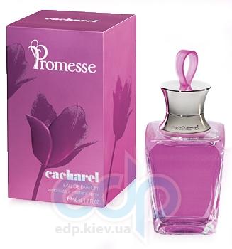 Cacharel Promesse - парфюмированная вода - 50 ml new