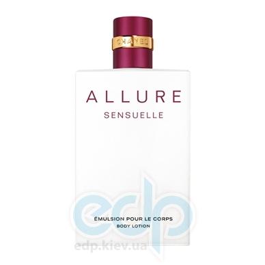 Chanel Allure Sensuelle -  лосьон-молочко для тела - 200 ml