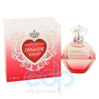 Marina de Bourbon Dynastie Vamp - парфюмированная вода - 30 ml