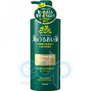 Kanedo Кондиционер для волос увлажняющий с экстрактами морских водорослей и минералами Umi No Uruoi Sou - 520 ml
