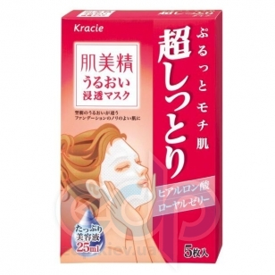 Kanedo Маска для лица увлажняющая и подтягивающая с гиалуроновой кислотой и коллагеном - Hadabisei - 5 шт (KN 62892)