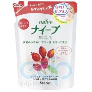 Kanebo Мыло для тела жидкое для чувствительной кожи с экстрактом плодов шиповника (сменная упаковка) - Naive - 420 ml (KN 16743)