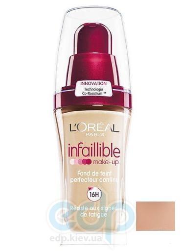Тональный крем для лица устойчивый L'Oreal - Infaillible 16h №150 Сияющий бежевый - 30 ml