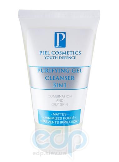 Piel Cosmetics - Youth Defense Purifying Gel Ceanser 3 in 1 - Гель для умывания (глубокое очищение) - 150 ml (для жирной и комбинированой кожи)
