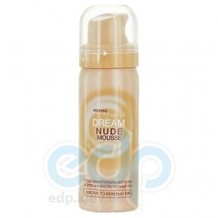 Мусс тональный для лица увлажняющий Maybelline - Dream Nude Mousse №030 SPF16 Золотисто-бежевый - 50 ml