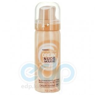 Мусс тональный для лица увлажняющий Maybelline - Dream Nude Mousse №042 SPF16 Медово-бежевый - 50 ml