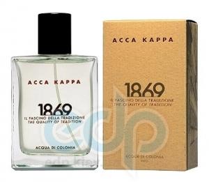 Acca Kappa 1869 - одеколон - 30 ml