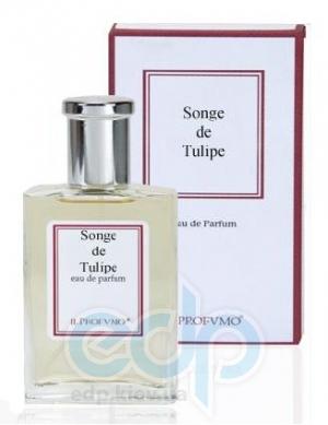 Il Profvmo Songe de Tulipe - парфюмированная вода - 50 ml