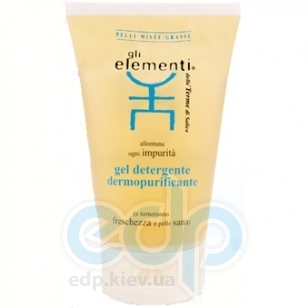 Очищение кожи лица Gli Elementi