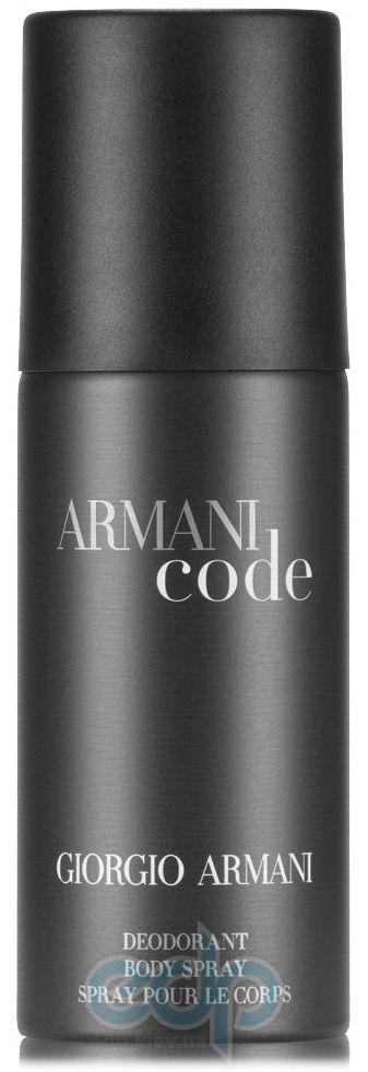 Giorgio Armani Armani Code Men - дезодорант - 75 ml