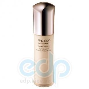 Эмульсия для лица ночная с комплексом против морщин для нормальной и комбинированной кожи Shiseido - Benefiance WrinkleResist 24 H Night Emulsion - 75ml