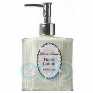 Mades Cosmetics - Лосьон для тела Bain Bain с ароматом белого мускуса - 370 ml