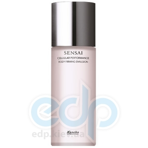 Kanebo Эмульсия для тела - Cellular Performance Emulsion - 200 ml TESTER