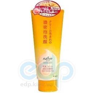 Kanebo Пенка для умывания, увлажняющая с экстрактом маточного молочка - Naive - 130 g (KN 67399)