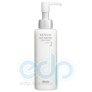 Kanebo Молочко мыльное - Silky Purifying Milky Soap - 150 ml