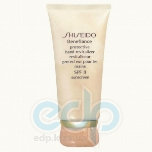 Shiseido -  Benefiance Protective Hand Revitalizer (Cream) SPF8 - 75ml
