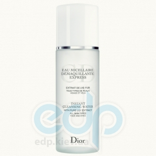 Christian Dior -   Eau Micellaire Demaquillante Express - 200 ml