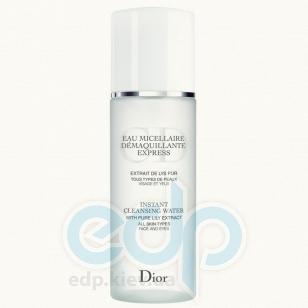 Christian Dior -   Eau Micellaire Demaquillante Express - 200 ml