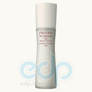Shiseido -  Skincare Night Moisture Recharge - 75ml