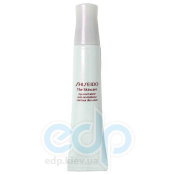 Shiseido -  Eye Revitalizer -  15 ml