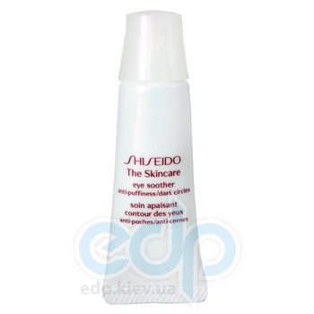 Shiseido -  Eye Soother -  15 ml