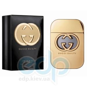 Gucci Guilty Intense Woman - парфюмированная вода -  пробник (виалка) 2 ml