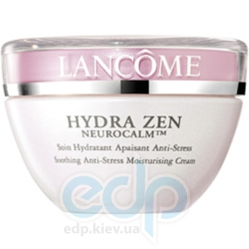 Lancome -  Набор (Face Care Hydra Zen Neurocalm Normal Skin - 50 ml + Сleansing 50 ml + Tonic 50 ml + Demaquiller eye 15 ml)