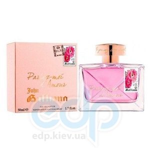 John Galliano Perlez-Moi dAmour Eau de Parfum - парфюмированная вода - 80 ml