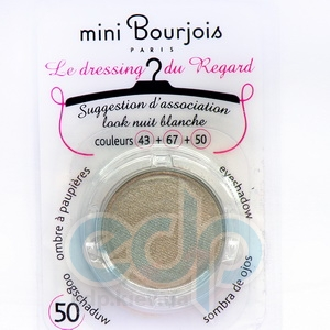 Тени для век Bourjois -  Le Dressing Du Regard №50 Золотисто-Белый