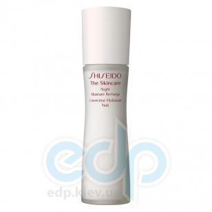 Shiseido -  Skincare Night Moisture Recharge -  75 ml