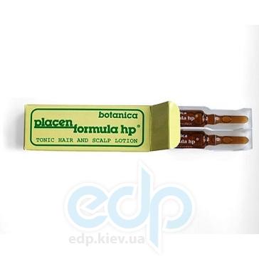 Placen Formula - HP Botanica Tonic hair and scalp lotion - Плацент Формула Ботаника от выпадения - 2 ампулы