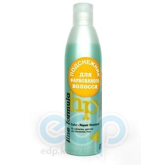 Placen Formula - Line Formula Color-Repair - Шампунь Подснежник для сохранения цвета, придания блеска и яркости ослабленным и окрашеным волосам - 250 ml