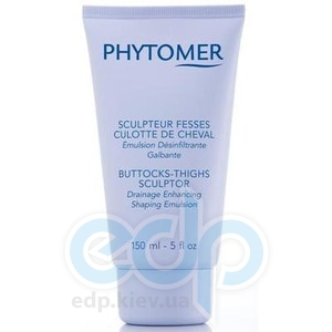 Phytomer -  Крем для ног Beautiful legs Blemish Eraser Cream -  150 ml