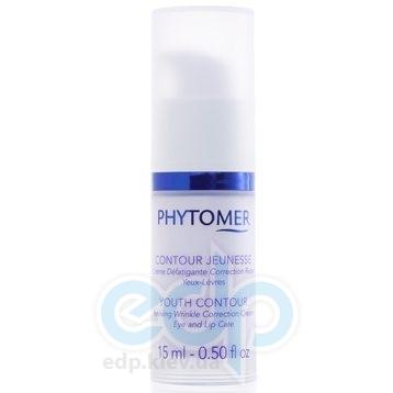Phytomer -  Восстанавливающий крем от морщин для кожи глаз и губ Youth Contour - 15 ml