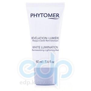 Phytomer -  Маска осветляющая реминерализирующая для кожи лица Phytomer White Lumination Remineralizing Lightening Mask Источник -  50 ml