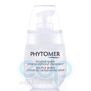 Phytomer -  Оксигенирующая сыворотка Морской бриз Marine Breeze (Souffle Marin) Energizing Oxygenating Serum -  30 ml