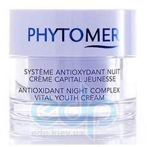 Антивозрастной уход для лица Phytomer