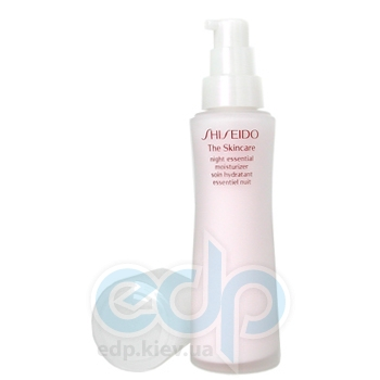 Shiseido -  Skincare Night Essential Moisturizer -  75 ml
