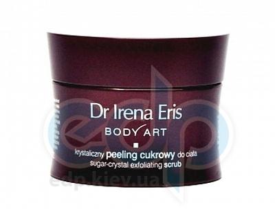 Скраб для тела Dr Irena Eris