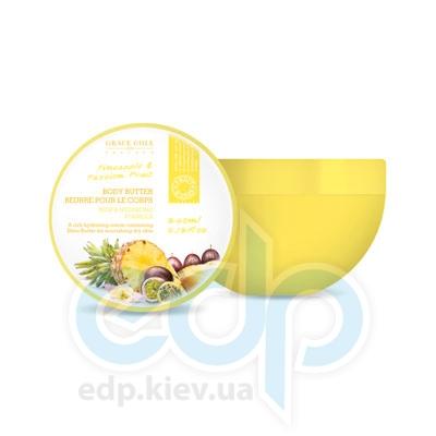 Grace Cole - Крем для тела интенсивно увлажняющий Body Butter Pineapple & Passion Fruit - 250 ml