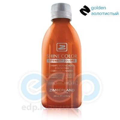 Zimberland - Shine Color Шампунь-интенсификатор цвета Chocolate (золото) - 250 ml (2406)