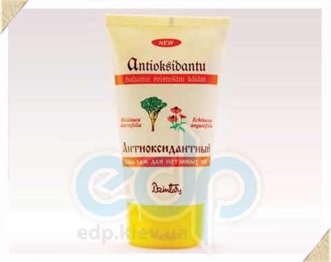 Dzintars (Дзинтарс) - Антиоксодантный бальзам для потливых ног - 150 ml (22486dz)
