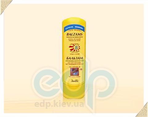 Dzintars (Дзинтарс) - Бальзам для безопасного загара SPF 8 - 125 ml (22660dz)
