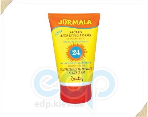 Dzintars (Дзинтарс) - Солнцезащитный бальзам Юрмала SPF24 - 125 ml (22730dz)