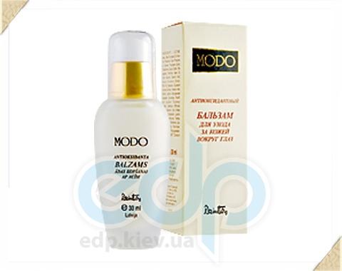 Dzintars (Дзинтарс) - Антиоксодантный бальзам для ухода за кожей вокруг глаз Модо - 30 ml (22810dz)